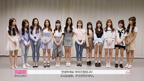 【画像】IZONEメンバー、日本人と韓国人の体格差をご覧くださいwww