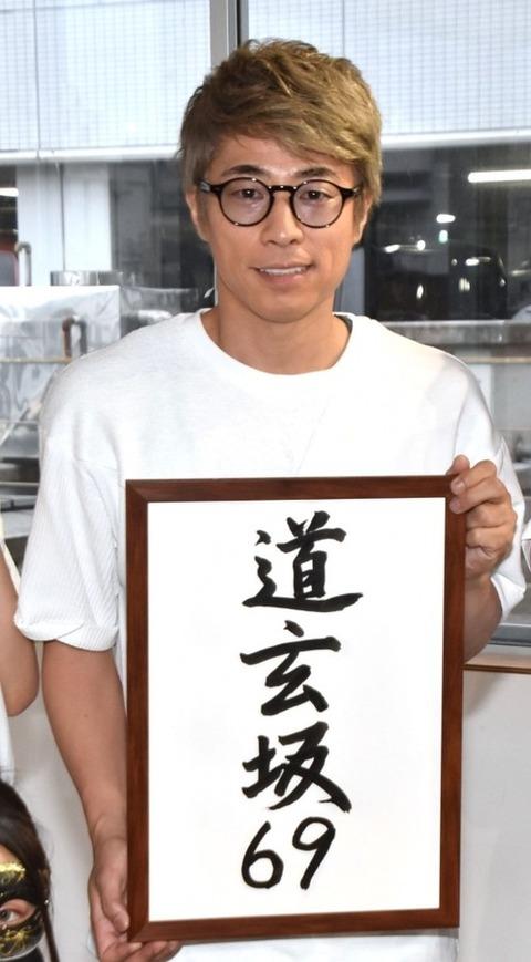 【朗報】坂道グループに新グループ!!!プロデューサー「TIFは出て欲しい」【あした抱けるアイドル】