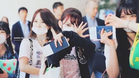 【AKB48G】ファンが撮影した韓国組の微笑ましい映像をご覧ください