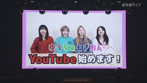 【AKB48】今更本店メンバーが運営主導でYoutuberに転身www