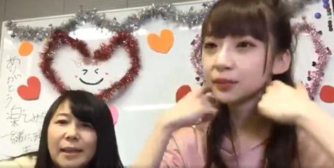【NGT48】荻野由佳のSRに登場した早川支配人「事務所でのSR配信は安心安全だから(笑)」