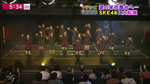 【AKB48G】ハゲが劇場公演で最前に座るなよ