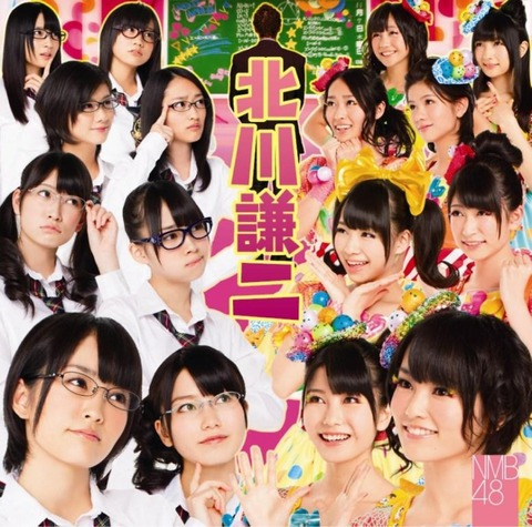 【AKB48G】明るいのになぜか切ない曲