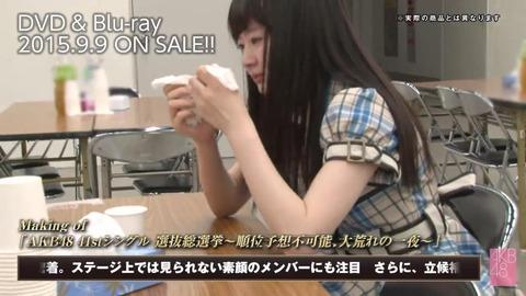 【AKB48総選挙】圏外の江籠裕奈と中西智代梨が大号泣