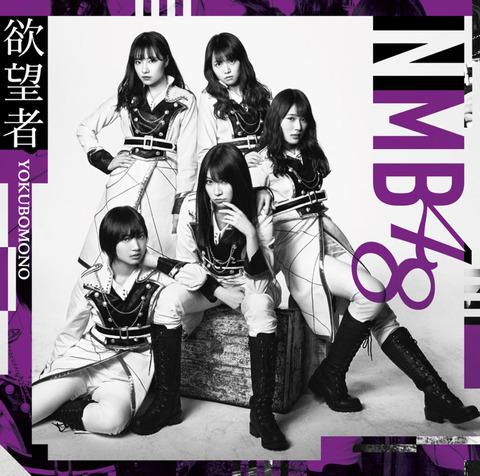 【悲報】NMB48太田夢莉、復帰しても握手会は欠席する模様