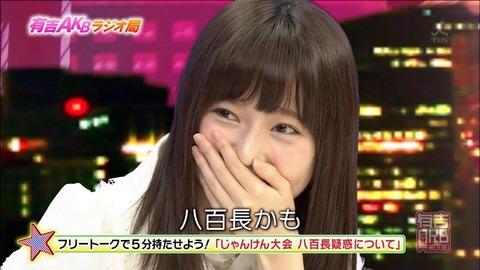 【AKB48G総選挙】100%八百長無しを証明できるシステムはないのか?