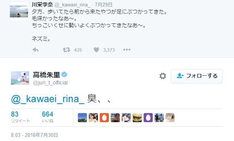 【AKB48】高橋朱里の口の悪さどうにかならないの?