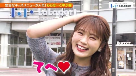 【AKB48G】見た目より愛嬌だと思わせてくれたメンバー決定戦