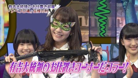 【3/18】有吉AKB共和国「ガチンコAKBクラブ延長戦!」キャプ画像まとめ