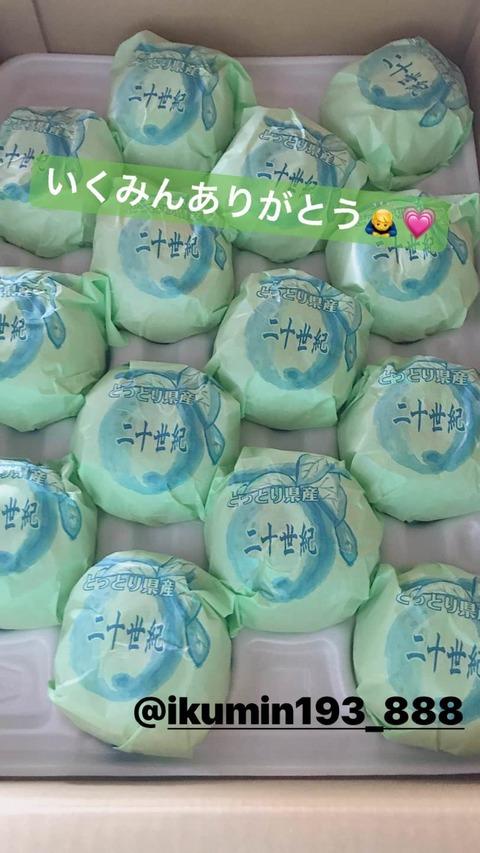【AKB48】チーム8中野郁海が20世紀梨をメンバーに送る
