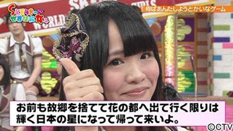 【AKB48G】顔が可愛い以外特に武器もってないメンバー