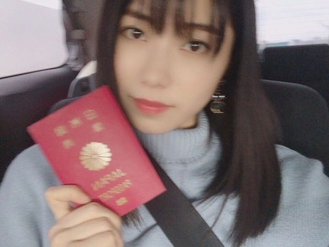 【AKB48】ゆいはん「しばらく日本を離れます」【横山由依】