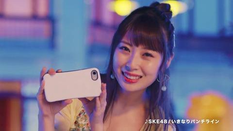 【速報】SKE48のお●ぱいCMが来たあぁぁぁぁぁぁぁぁぁ!!!