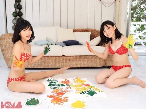 【朗報】AKB48福岡聖菜さん巨乳化のお知らせ【画像あり】