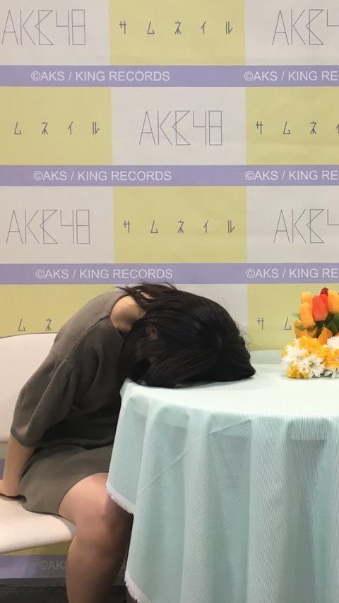 【悲報】写メ会でゆいりーの塩対応が炸裂ッ!?【AKB48・村山彩希】