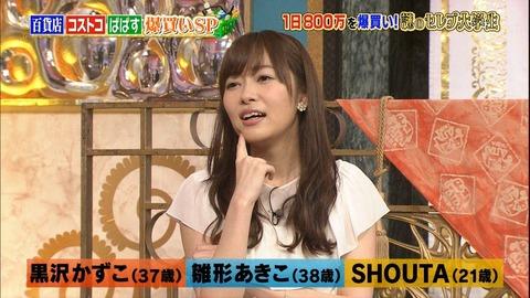 【HKT48】指原莉乃のMCとしての実力が評価されてきている
