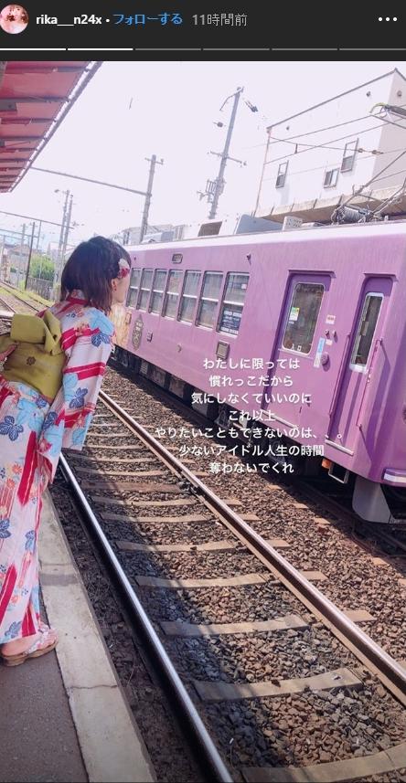 【NGT48】中井りか「少ないアイドル人生の時間奪わないでくれ」