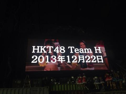 HKT48には未だにオリジナル公演を作らないのに支店だけやたらと作る基地外がいるらしい