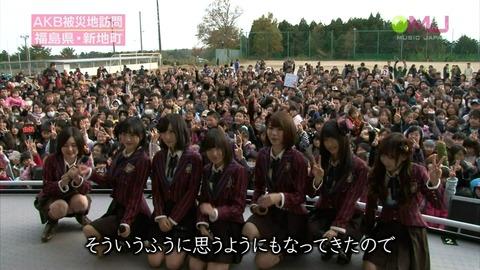 【AKB48ツアー】6~7人くらいのメンバーで全国回ればいいのに