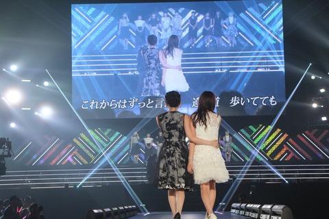 【AKB48G】今までで一番泣いたメンバーのスピーチ