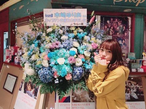 【AKB48】木﨑ゆりあは結局何のためにAKBに移籍してきたの?運営の失策じゃないの?