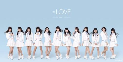 【朗報】指原プロデュースの「=LOVE」3rdシングルが5月16日に発売決定!