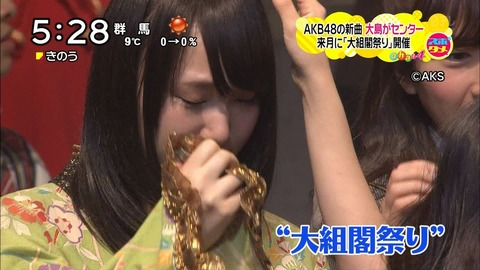 【AKB48G】今度の大組閣祭りは失敗する予感がする・・・