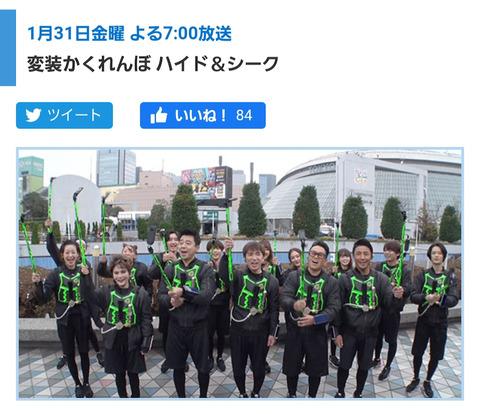 【NGT48】中井りか、TBSスタッフに「雑魚タレント」と呼ばれていたwww