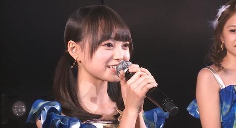 【AKB48】樋渡結依ちゃんがキャッチフレーズで「わたしにひーを付けるだけ」とか言ってるけど