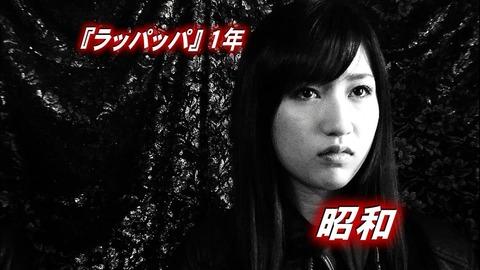 【AKB48G】昭和にデビューしてたらもっとブレイクしたメンバー