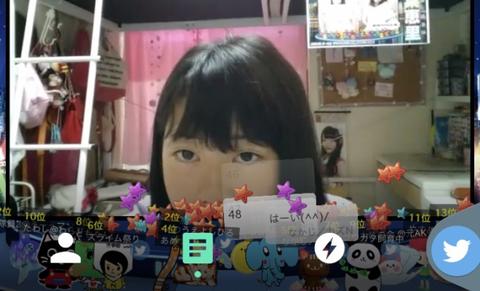 【AKB48G】自宅から寝起きにダラダラSHOWROOM配信するのは禁止すべき