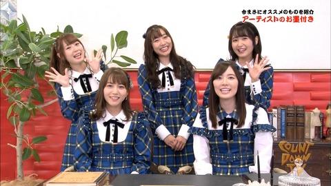 【SKE48】小畑優奈(17)「アイドルやりきったから卒業します。」←老害メンバー達・・・