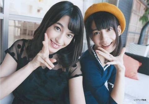 【悲報】AKB48佐々木優佳里が同期平田梨奈の冗談にブチ切れ