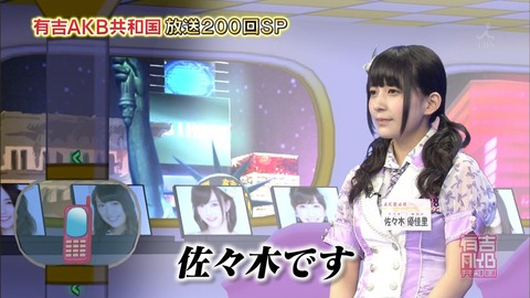 【AKB48G】鏡の前で「頑張れ!私!」と言ってそうなメンバー