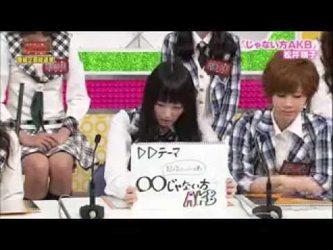 【AKB48G】「じゃないほう」メンバーを挙げてけ