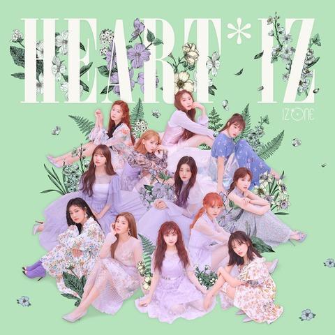 【IZ*ONE】2ndミニアルバムの「HEART*IZ」でkpopガールズグループ初動セールスランキングでTWICEを抑え歴代1位に!