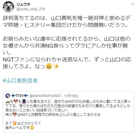 【朗報】政府、ネットをガチのマジで実名化検討へ 5chやTwitterの粘着アンチも完全終了」【AKB48G】