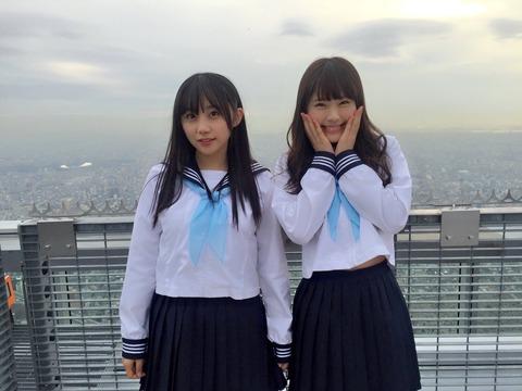 【AKB48G】笑うときに頬を両手でおさえるメンバーが好き