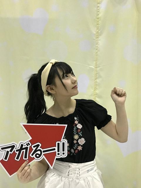 【HKT48】田中美久とのフリースケベ券or熊本の温泉泊まり放題券