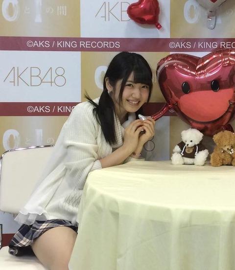 【AKB48】太もも祭りキタ━━━━m9( ゚∀゚)━━━━!!【写メ会】