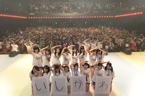 【悲報】AKB48チーム8コンサートで口上したヲタがスタッフに怒られる