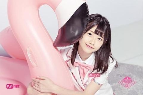 【AKB48】千葉恵里「留学少女」に出演決定!【動画有り】