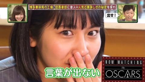 【悲報】HKT48山下エミリー、ぐぐたすのコメントの見方が分からずコメントを読んでいないことがバレる
