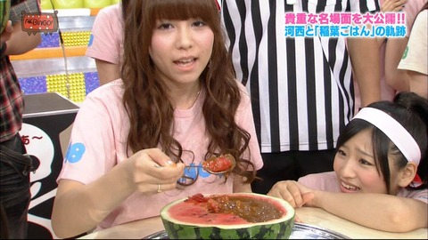 【元AKB48】河西智美といえば「キャンディー」「黄金伝説」あとひとつは?