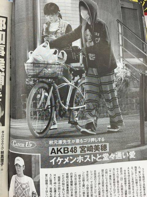【AKB48】宮崎美穂「今までのAKBセンターは色物ばかりだった」