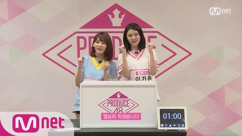 【PRODUCE48】Wセンターによる「箱の中身はなんじゃろな」の映像がくそ可愛いwww