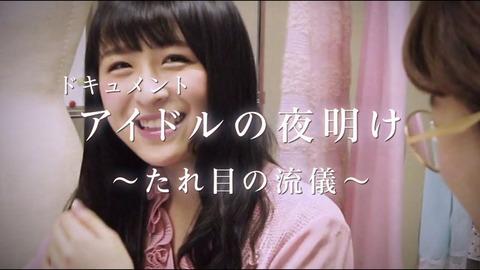 【AKB48】川本紗矢ちゃんの思い出