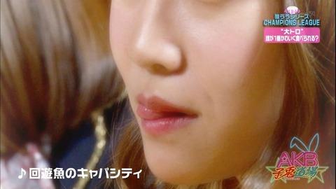 AKB子兎道場#65「極上料理を究極アイドル食い」キャプ画像まとめ