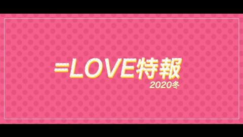 【AKB48】峯岸みなみさん、指原プロデュース=LOVEの「しゅきぴ」MV監督になる!