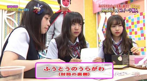 【NMB48】薮下柊ちゃんが黒すぎない・・・?